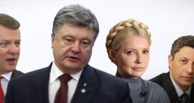 Картинки по запросу Порошенко, Бойко медведчук фото