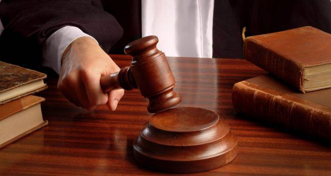 В Луганской области будут судить двух руководителей самопровозглашенной ЛНР