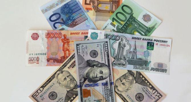Курс валют в самопровозглашенной ЛНР на 5сентября