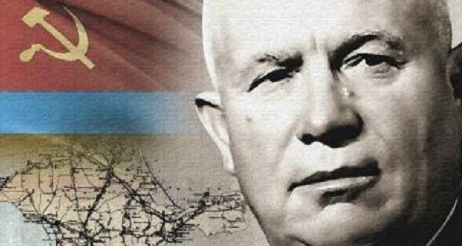 Почему Никита Хрущев передал Крым Украине. Версия Сергея Хрущева  (видео)
