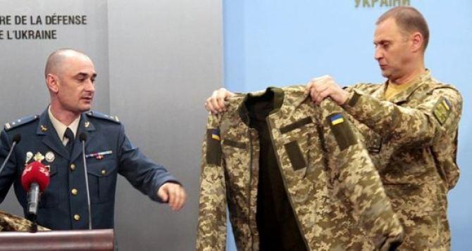 В Украине презентовали новую зимнюю форму военных (фото)