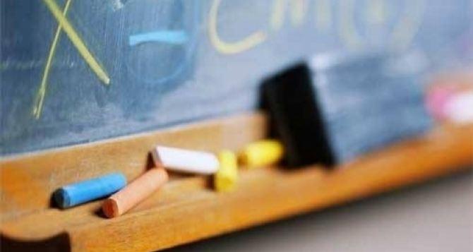 Венгрия выразила протест против нового украинского закона «Об образовании»