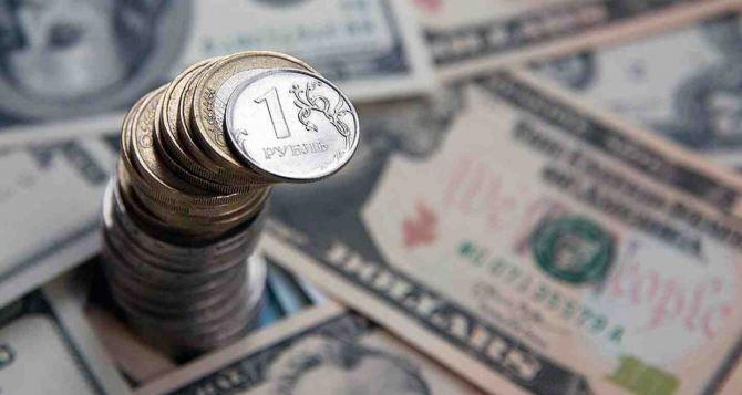 Курс валют в самопровозглашенной ЛНР на 11сентября