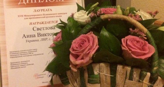 В Москве ЛНР присоединили к Украине (фото)