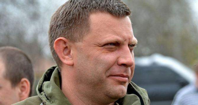 Украина готовится к войне. —Захарченко