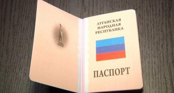 В самопровозглашенной ЛНР внесли изменения в положение о паспорте