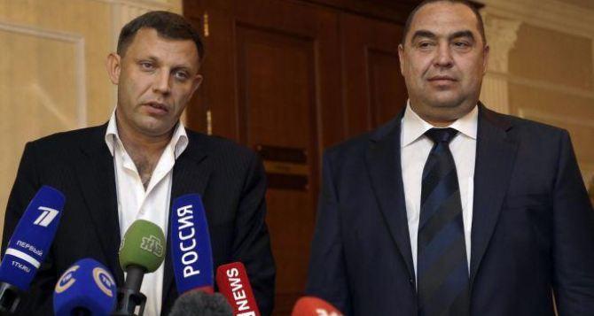 В СМИ заговорили о возможной смене Плотницкого и Захарченко