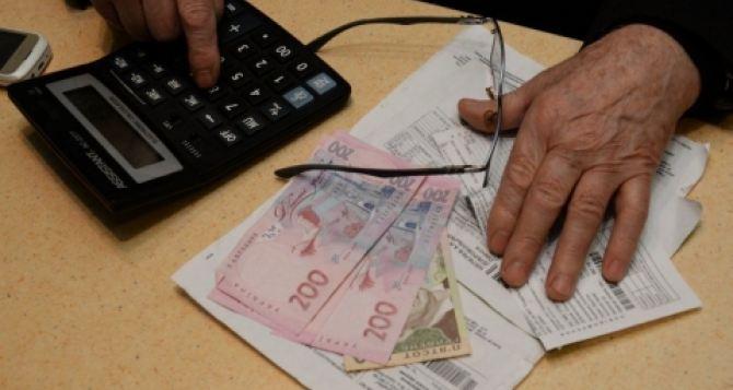 В Украине самые высокие в Европе тарифы на свет
