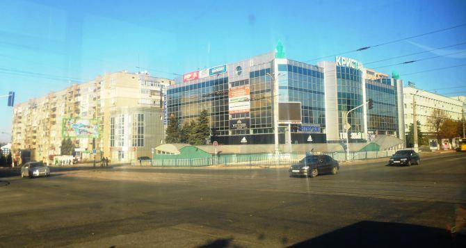 Какая погода будет на выходные в Луганске