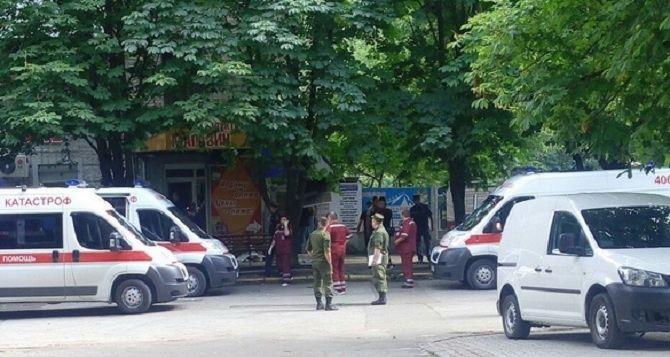 Взрыв прогремел около здания военного комиссариата вЛНР