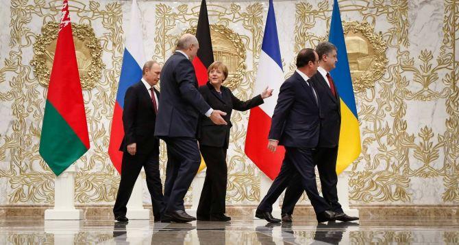 В России обвинили Украину в нежелании выполнять Минские соглашения