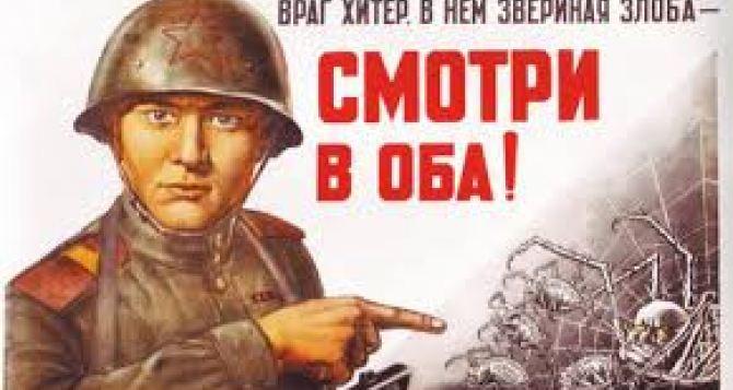 В самопровозглашенной ЛНР опубликуют инструкцию по выявлению диверсантов