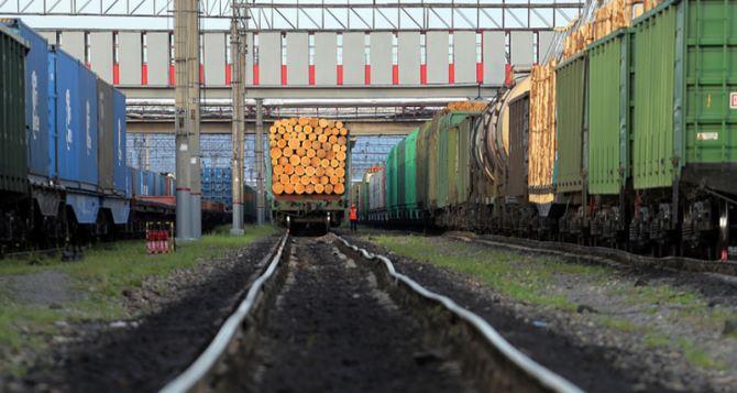РЖД запустила грузовые поезда вобход Украинского государства на постоянной основе