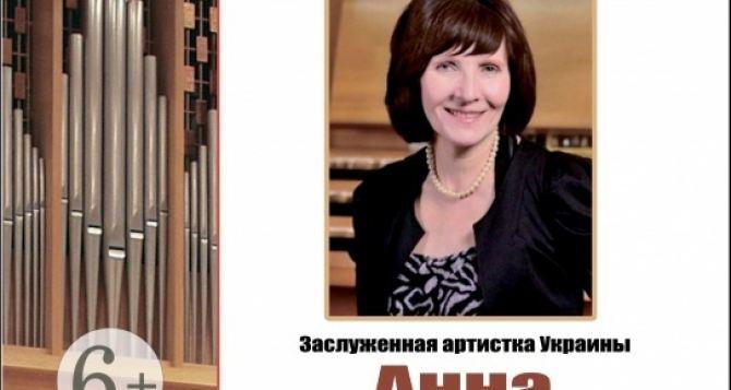 Артисты Луганской филармонии отправились на гастроли по городам России