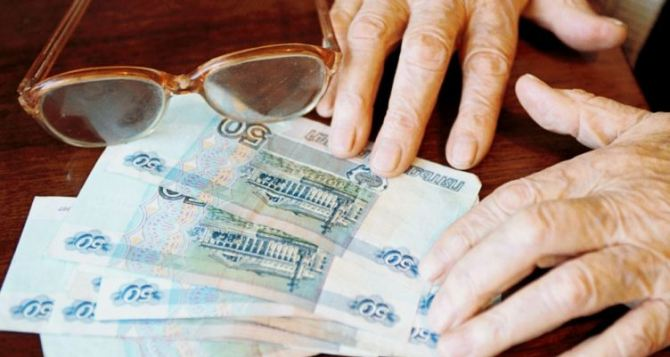 В самопровозглашенной ЛНР увеличили размер пенсии некоторым категориям граждан