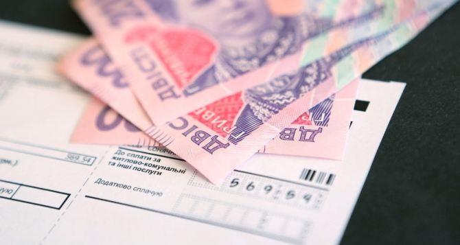 Как получить субсидию квартиросъемщику в Украине