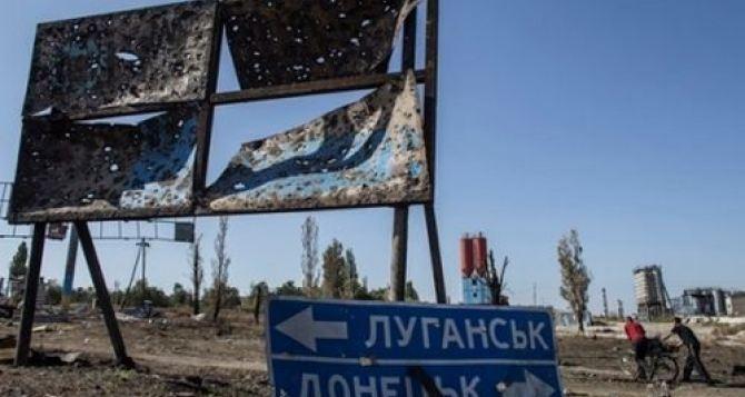 Четыре сценария реинтеграции Донбасса
