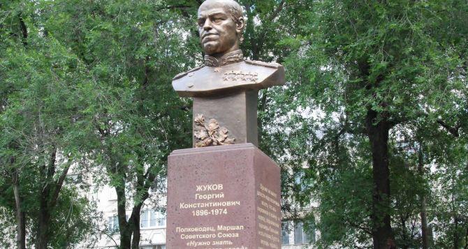 В Луганске будут судить трех человек за осквернение памятника Жукову