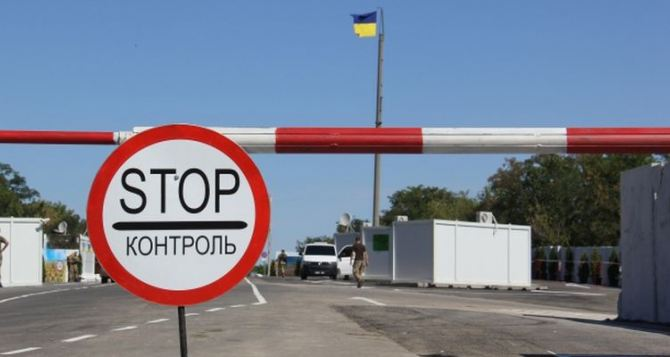 Гройсман поручил создать «фирменный украинский стиль» на КПП Донбасса