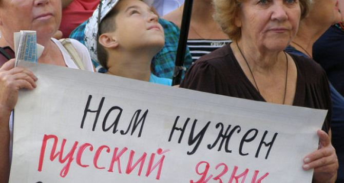 В России заявили об этноциде русских в Украине