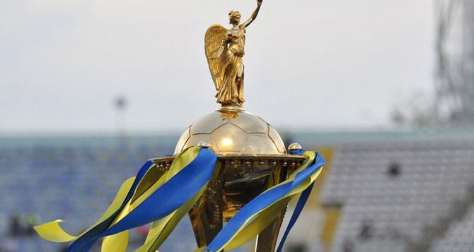 Определился соперник «Зари» в 1/8 финала Кубка Украины