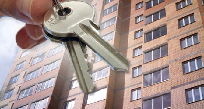 В Луганской области в первую очередь получат жилье многодетные семьи переселенцев