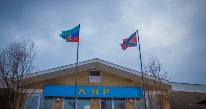 Ситуация с очередями на границе самопровозглашенной ЛНР сРФ на 28.09.17 9:00