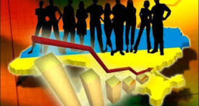 Украина упала в рейтинге экономических свобод
