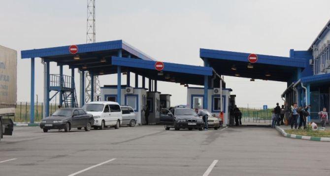 Ситуация с очередями на границе самопровозглашенной ЛНР сРФ на 29.09.17 15:00