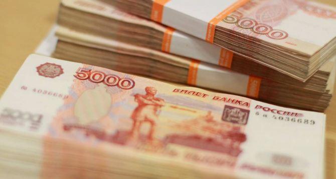 Дежурные отделения банка в Луганске 30сентября
