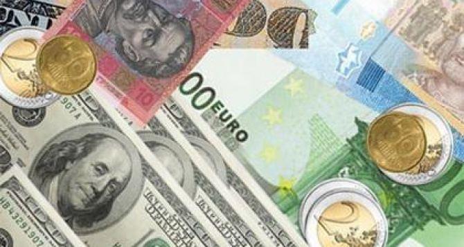 Курс валют в самопровозглашенной ЛНР на 2октября