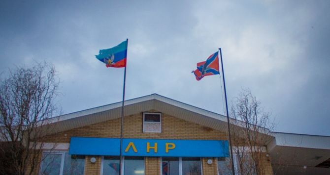 Ситуация с очередями на границе самопровозглашенной ЛНР сРФ на 02.10.17 09:00
