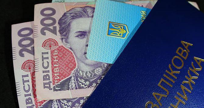 Кабмин Украины сокращает расходы на стипендии для студентов