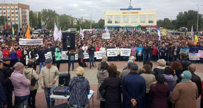 В Северодонецке акция протеста работников предприятий (фото)