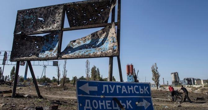 Верховная рада Украины приняла закон об особенном статусе Донбасса