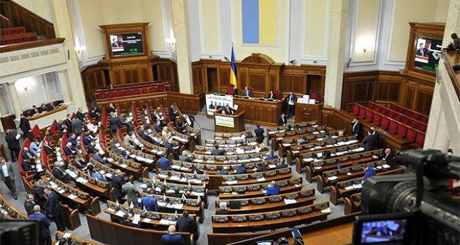 Рада проголосовала за продление действия закона об особом статусе Донбасса