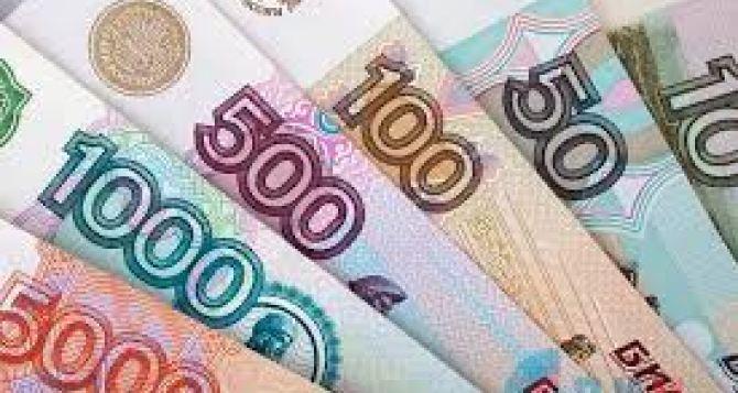 Курс валют в самопровозглашенной ЛНР на 9октября