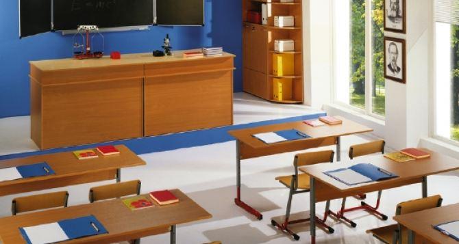 Для школьников в Северодонецке сократили время занятий