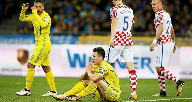 Сборная Украины по футболу не примет участие в ЧМ-2018