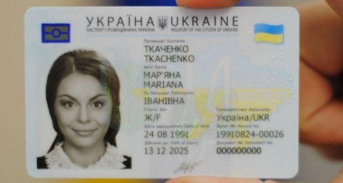 Переселенцы и жители зоны АТО оформили более 100 тысяч биометрических паспортов