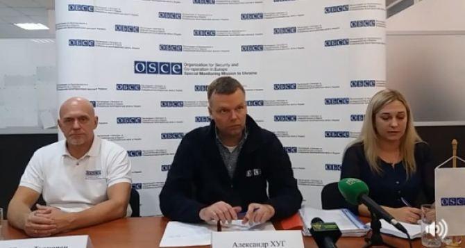 ОБСЕ призвала стороны конфликта на Донбассе к открытию новых КПП