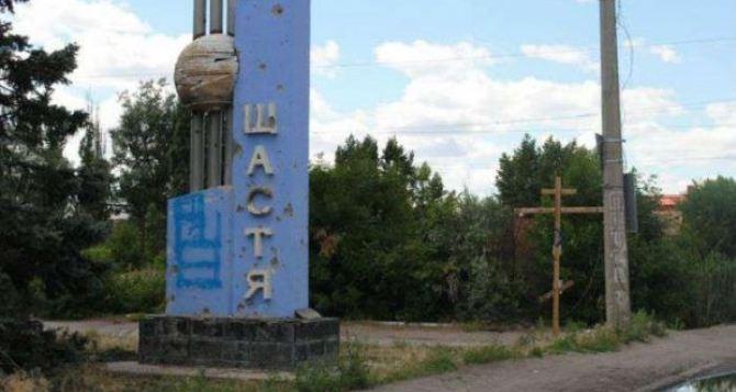 Намосту вСчастье ЛНРовцы передали деньги Украине заводу
