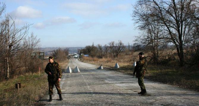 Самопровозглашенная ЛНР начала работы по разминированию участка дороги для открытия КПП Золотое