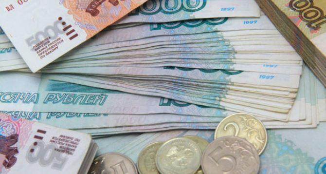 Курс валют в самопровозглашенной ЛНР на 12октября