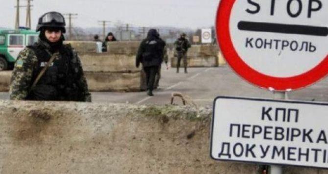 Как правильно вести себя в случае задержания на блокпостах: рекомендации от Донбасс-SOS