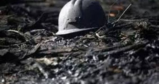 Взрыв на шахте в самопрвозглашенной ДНР, погибли горняки