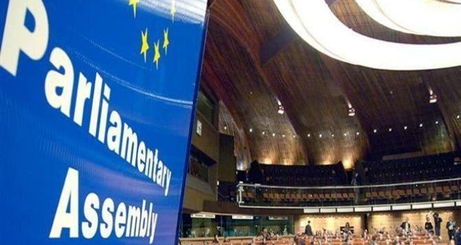ПАСЕ приняла решение по украинскому языковому закону