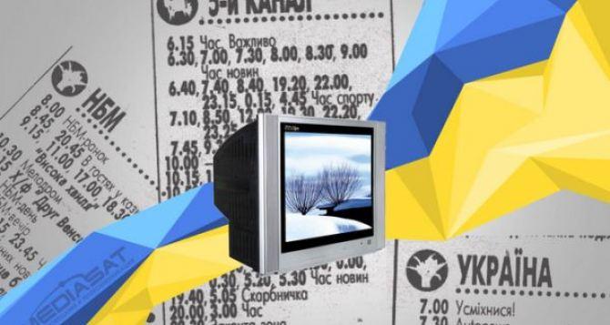Вступил в силу закон о вещании телеканалов на украинском языке