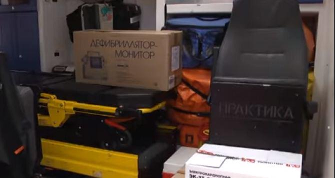 Центр экстренной медицинской помощи в Луганске получил новое оборудование (видео)