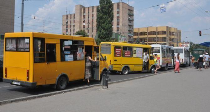 В Луганске запустили новый автобусный маршрут